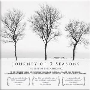 cd_journey_of_3_seasons