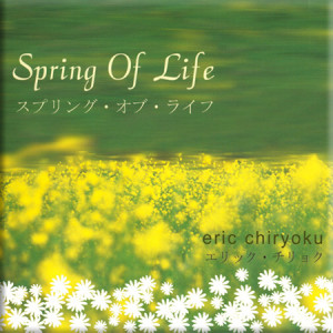 cd_spring_of_life_